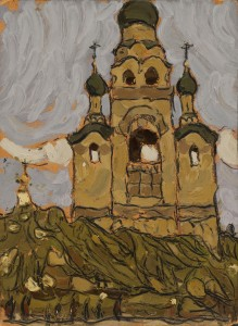 ROERICH - Church