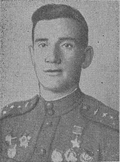 Алексей Александрович Лоханов (Герой, Камешково)