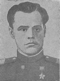 Николаю Алексеевичу Перфильеву
