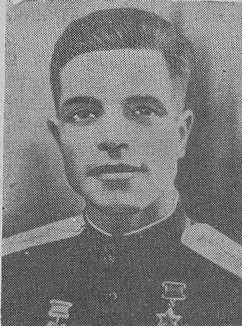 Першутов Иван Васильевич (Ковров, Герой Советского Союза)