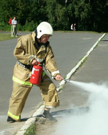 Борьба с огнем