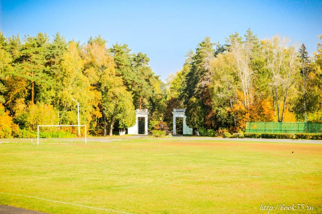7528 Теплая Осень на Вербовском