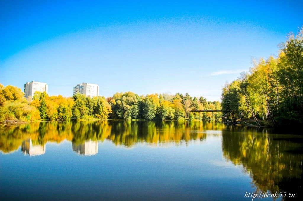 7584 Теплая Осень на Вербовском