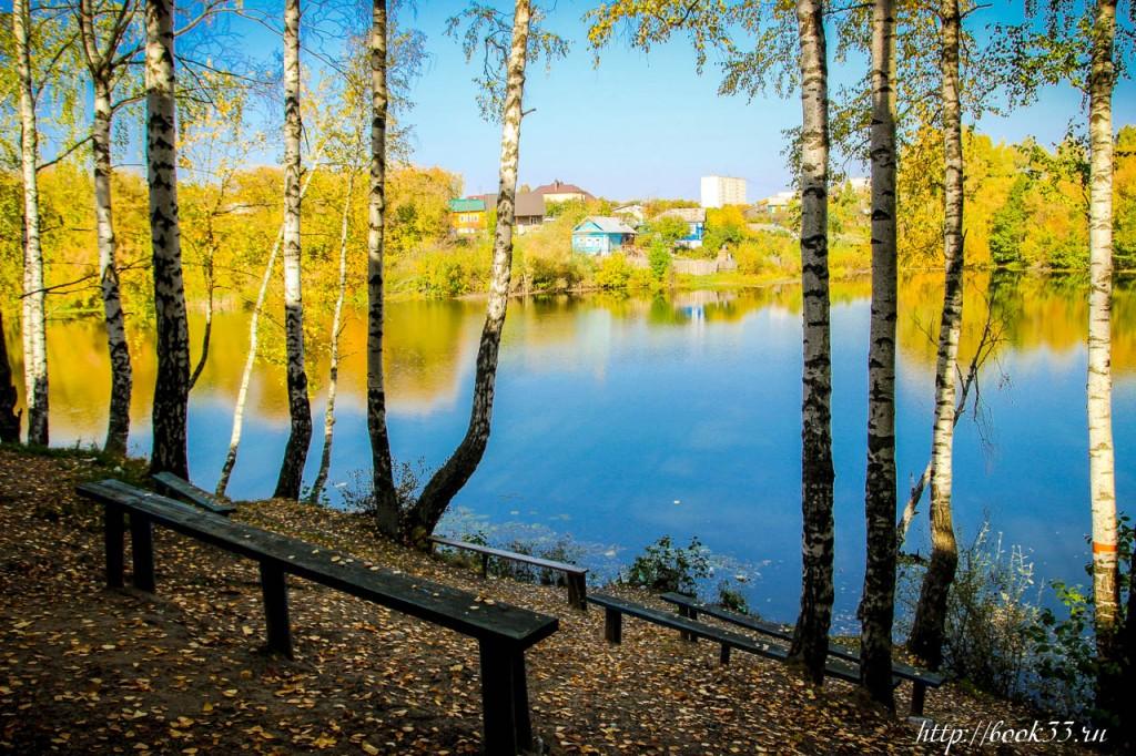 7587 Теплая Осень на Вербовском