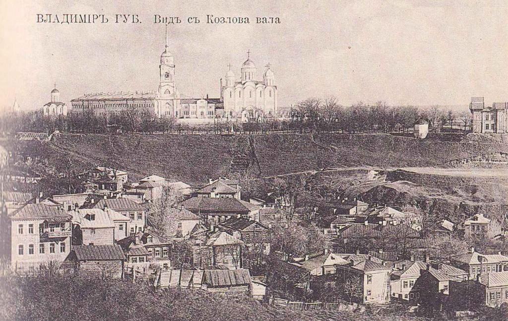 Владимирская-губерния-в-старой-открытке.-Вид-с-Козлова-Вала