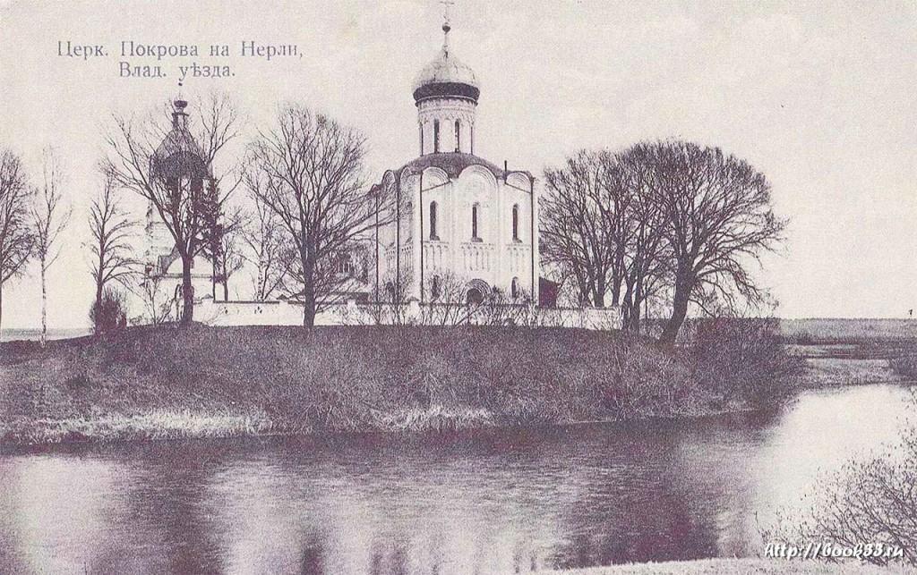 Церковь Покрова На Нерли Владимирского уезда. Старая фотография