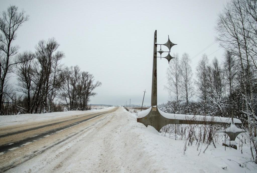 Место гибели Юрия Гагарина, указатель 01