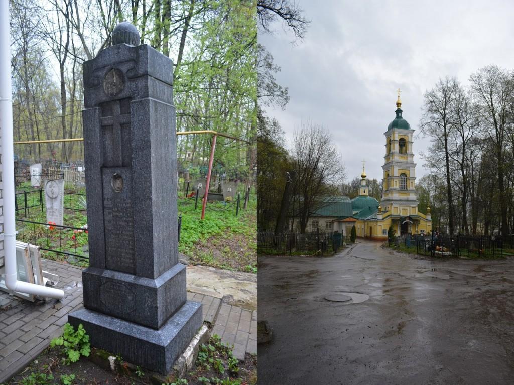 Красота и ужас Князь-Владимирского кладбища 08