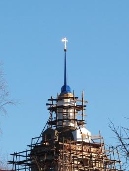 Обновленный купол храма 2015 год
