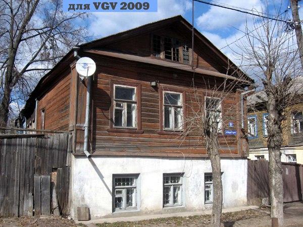 Улицы Передний и Задний Боровок 03