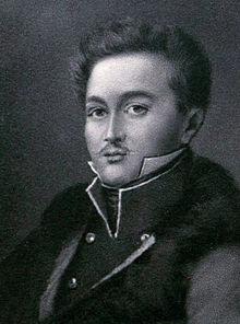 Ф.П. Шаховский