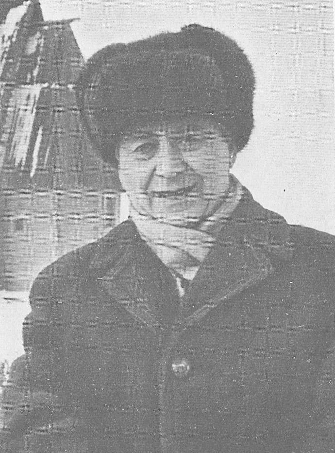 Герой Социалистического Т руда, народный артист СССР, лауреат Ленинской премии Игорь Моисеев