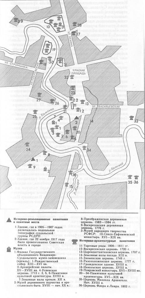 Историко-революционные памятники и памятные места Суздаля