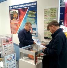 АО МПЗ представил продукцию на международной выставке
