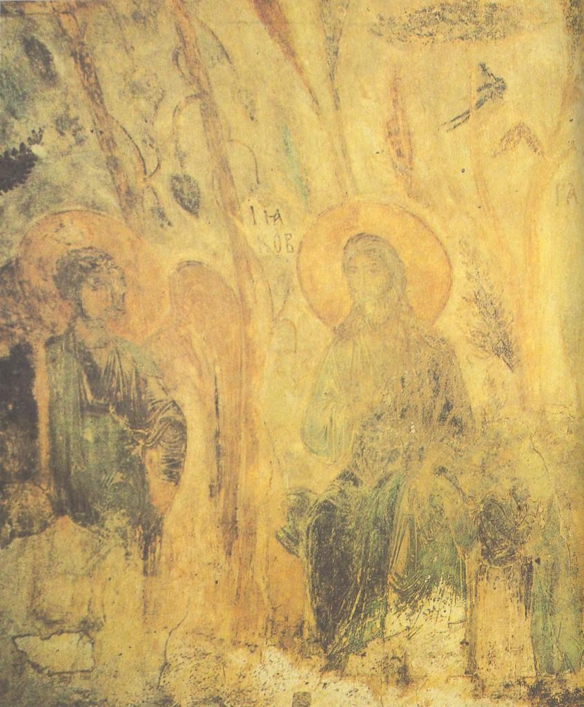 Владимирский мастер. Рай Фрески на малом своде под хорами. Около 1195 ч.1