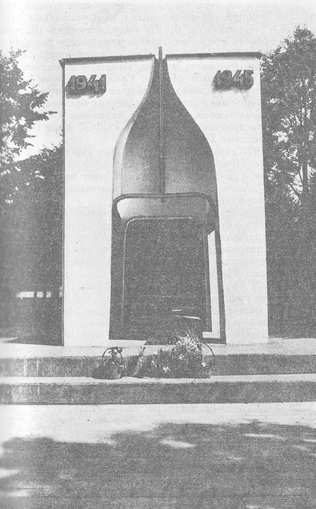 Памятник суздальцам, погибшим в годы Великой Отечественной Войны