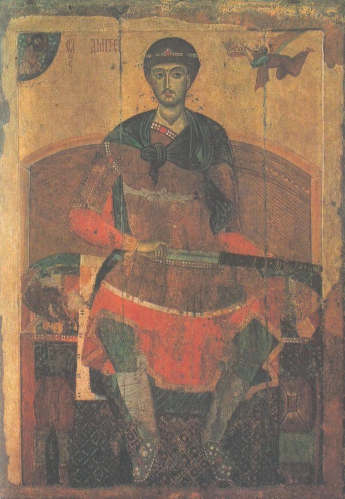 Дмитрий Солунский. Конец XII - начало XIII в.