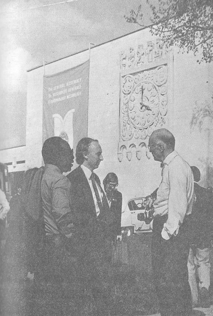 V генеральная ассамблея ИКОМОСа. Май 1978 г. Суздаль, ГТК