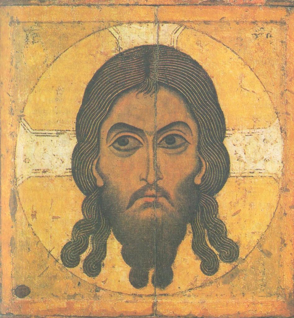 Спас Нерукотворный. Конец XII - начало XIII в.