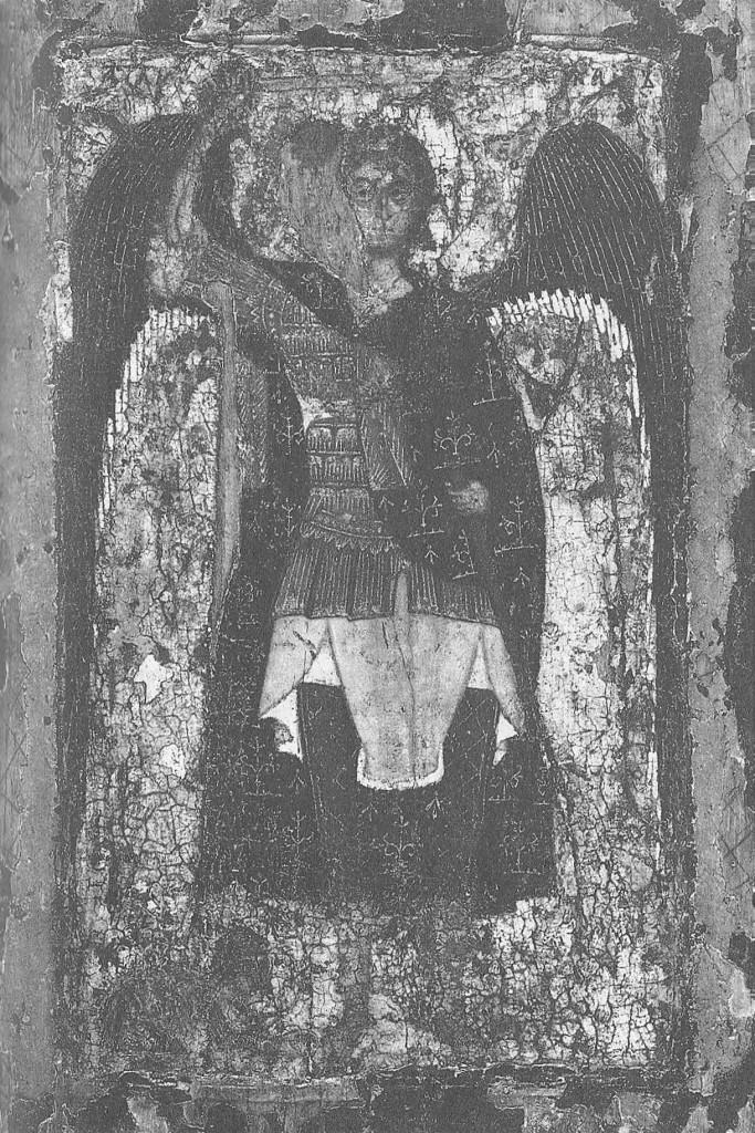 Явление архангела Михаила Иисусу Навину. 1180-е гг.
