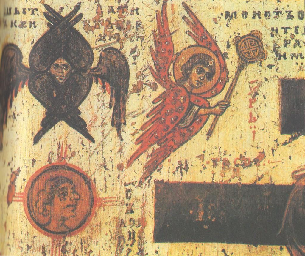 Архангел Михаил. Деталь иконы «Поклонение кресту»