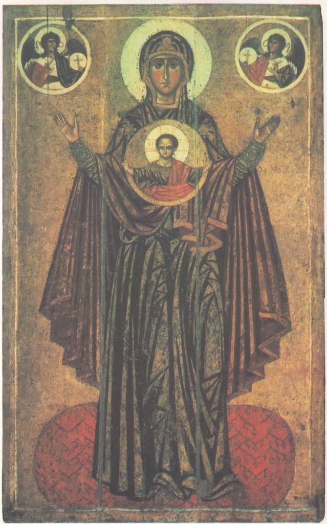 Владимирский мастер. Богоматерь Великая Панагия. Около 1218