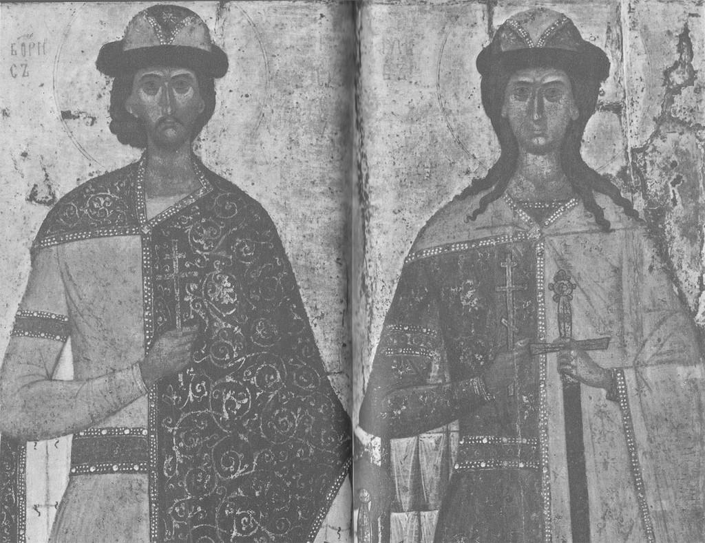 Князь Борис. Князь Глеб. Деталь иконы «Борис и Глеб»