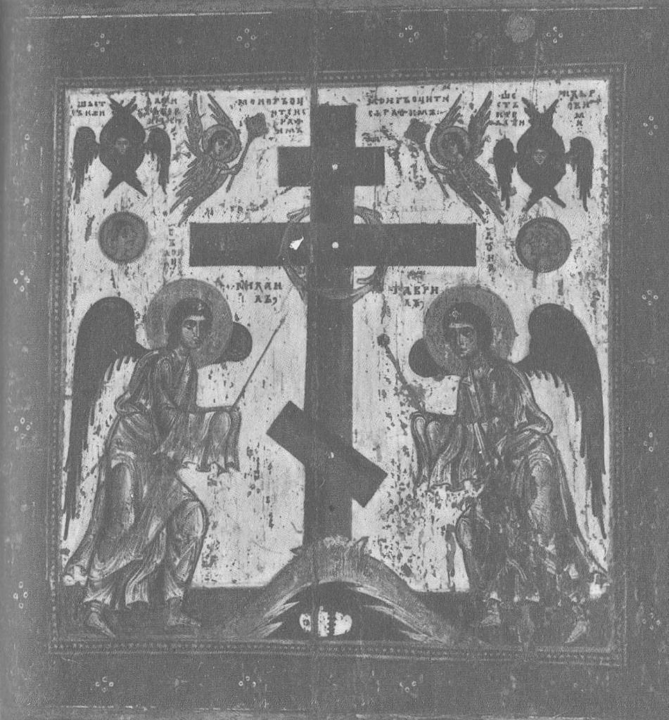 Новгородский мастер (?). Поклонение кресту. После 1216. Оборотная сторона иконы «Спас Нерукотворный» из Успенского собора Московского Кремля