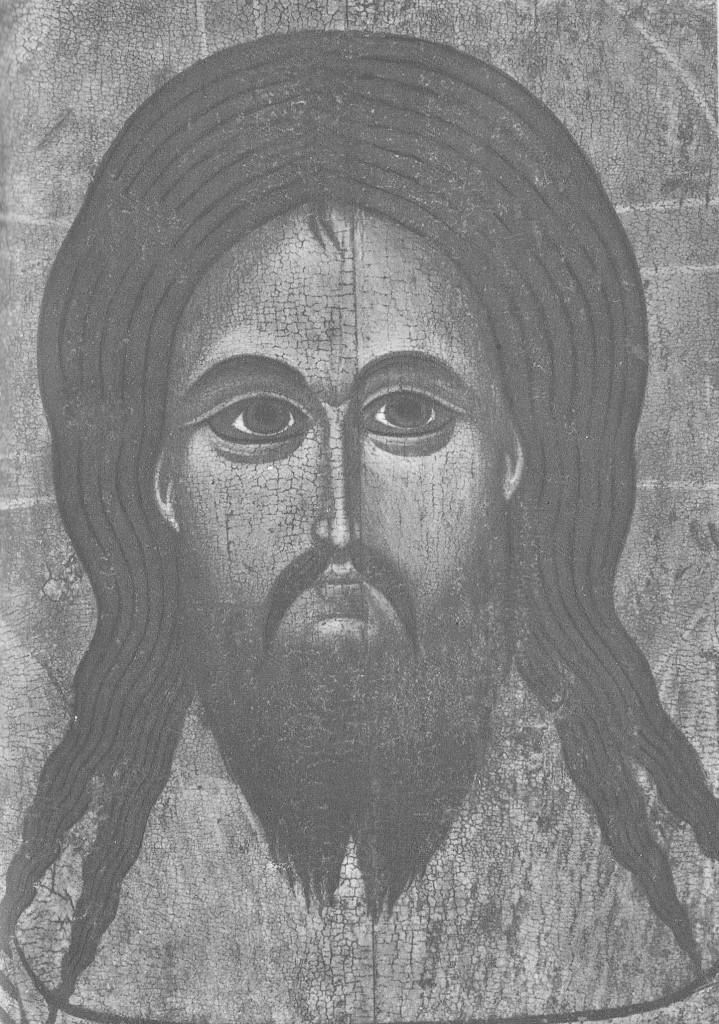 Спас Нерукотворный. Около 1216