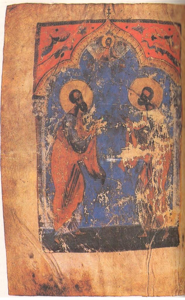Апостолы Петр и Павел. 1220 Миниатюра выходного листа книги «Апостол»