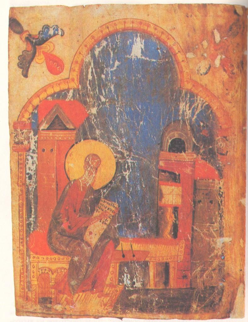 Евангелист Иоанн. Около 1220 Миниатюра выходного листа книги «Евангелие»