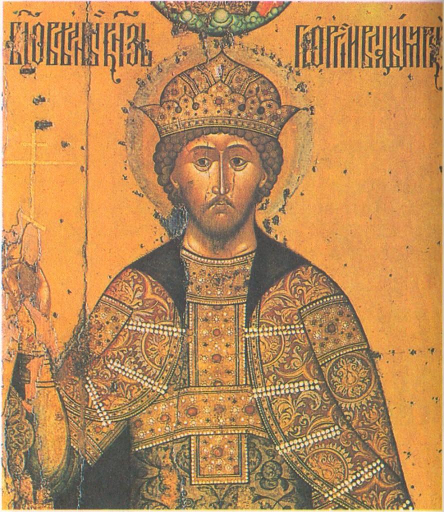 Князь Юрий Всеволодович. Изображение на иконе. Около 1645