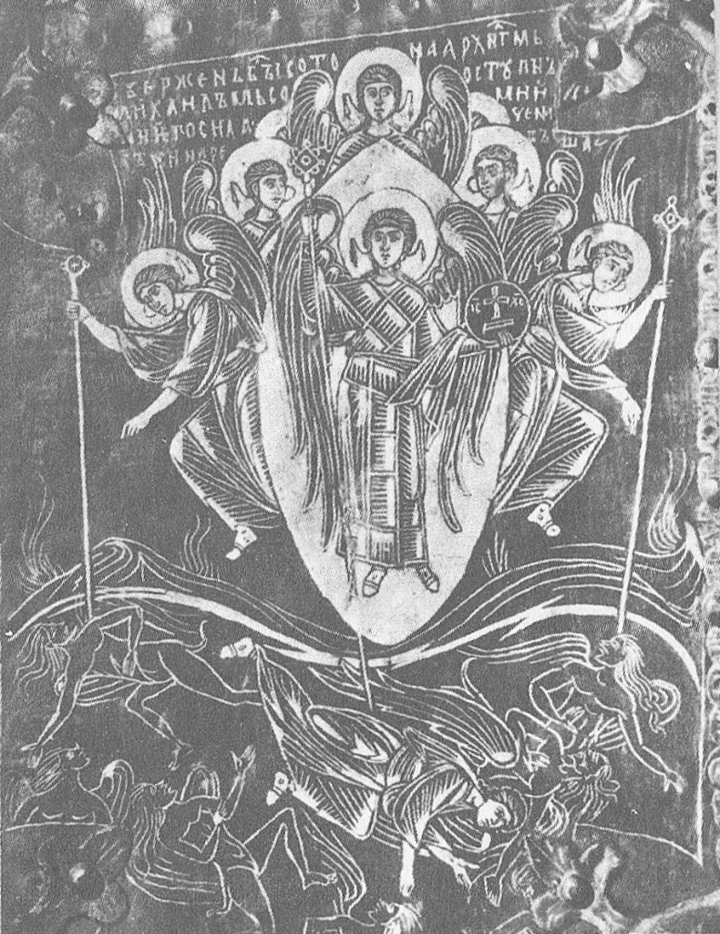 Архангел Михаил свергает Сатану