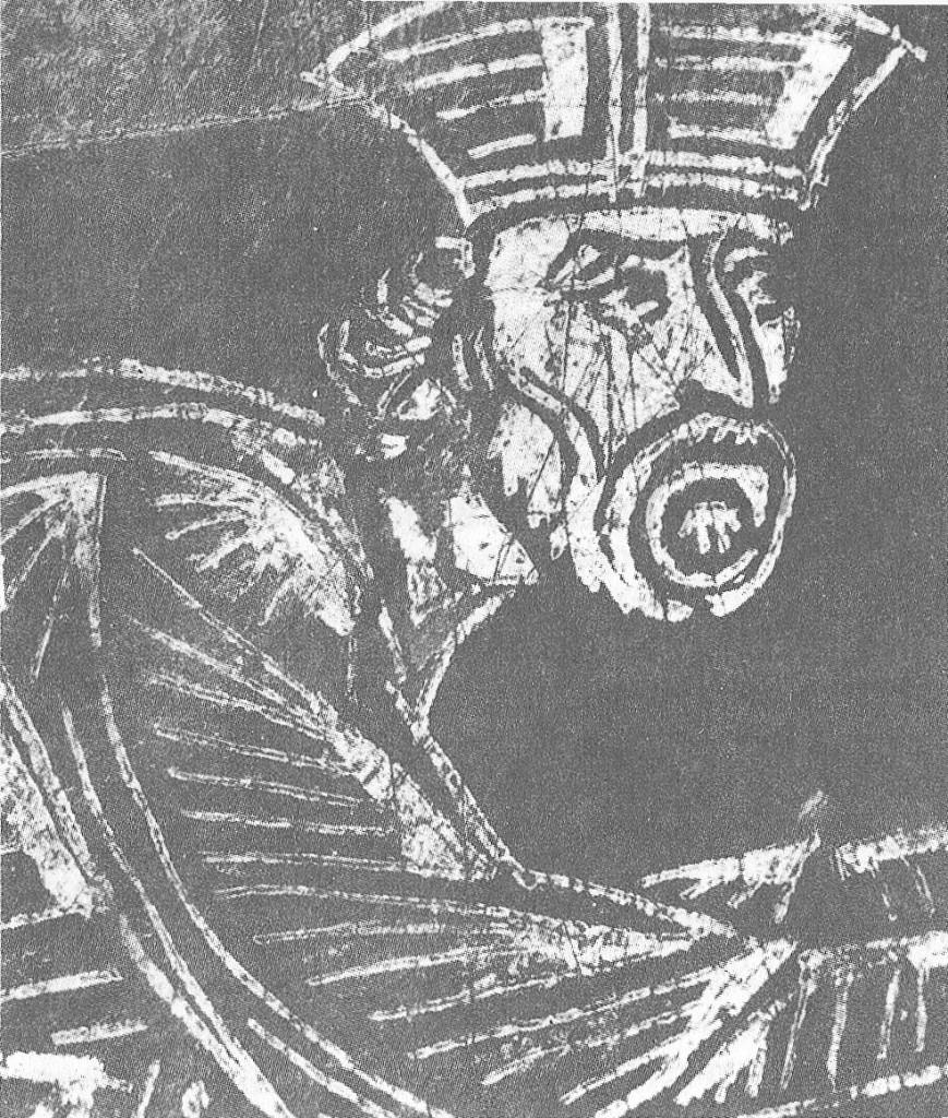 Голова царя Давида