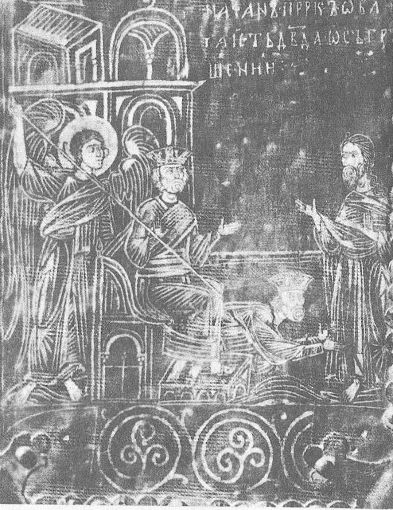 Пророк Нафан обличает царя Давида