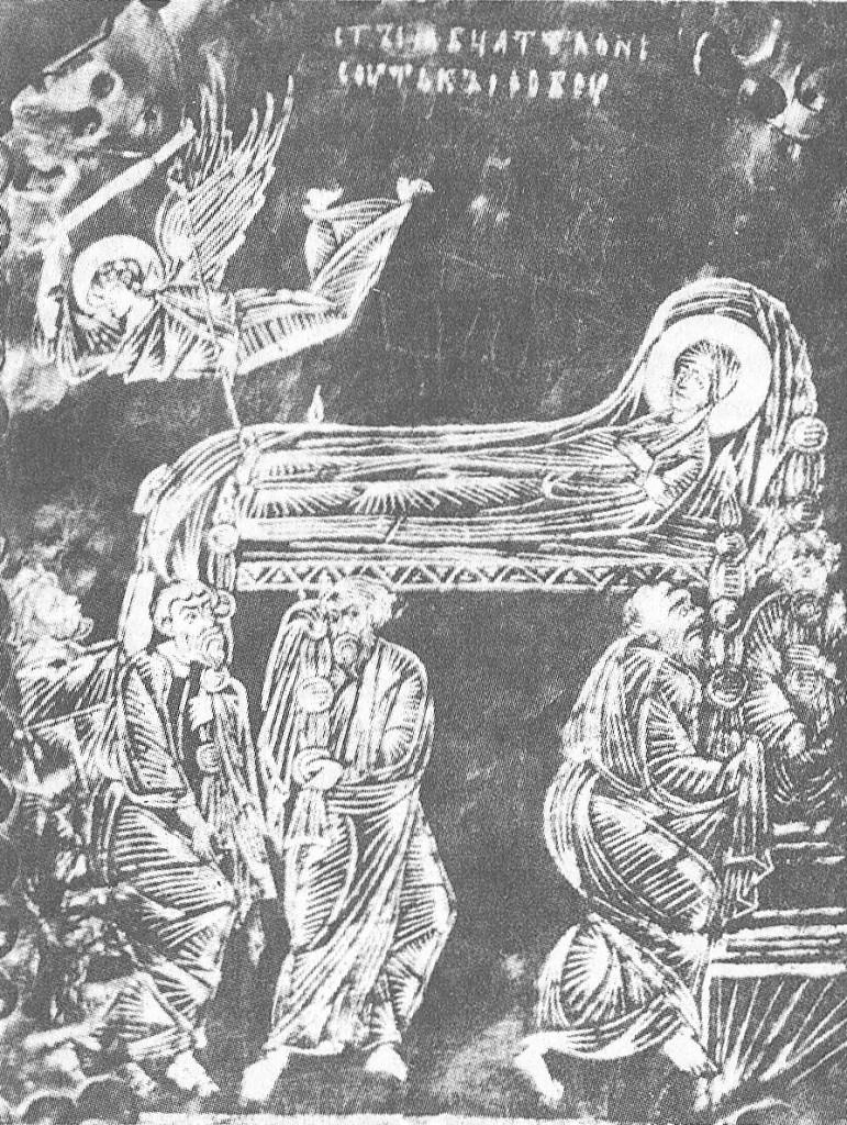Тело Марии несут ко гробу