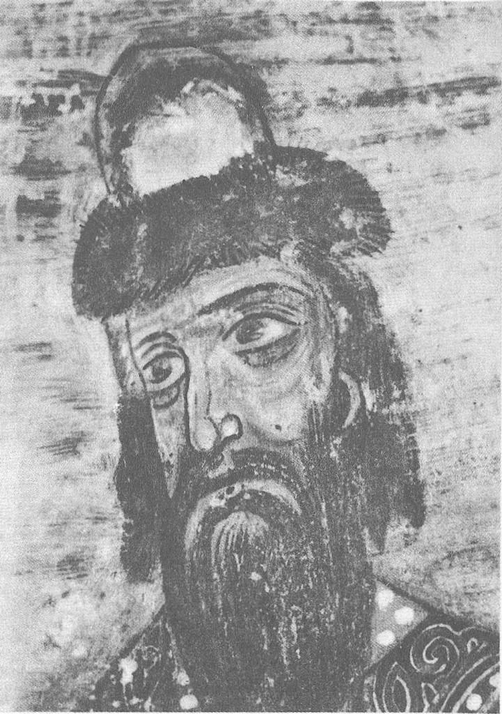 Князь Ярослав Всеволодович. Изображение на фреске в аркосо-лии на южной стене в церкви Спаса Нередицы в Новгороде. Около 1246