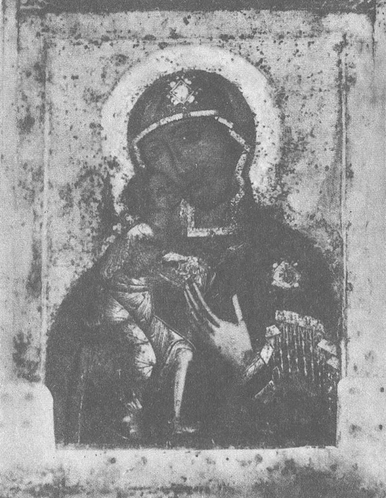 Владимирский мастер. Богоматерь Федоровская. 1239