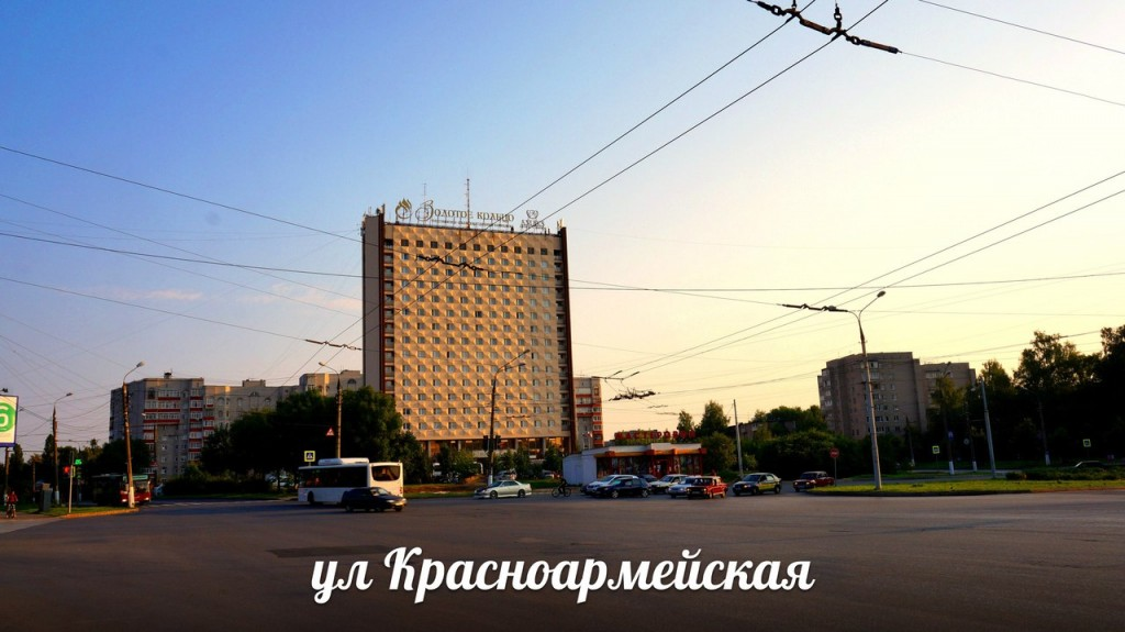 Современаня Красноармейская улица. Автор — Юлия Селиверстова.