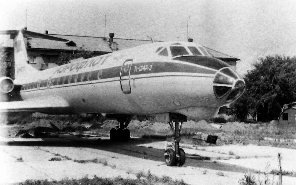 Самолет в Муроме на улице Жданова (старые фотографии)