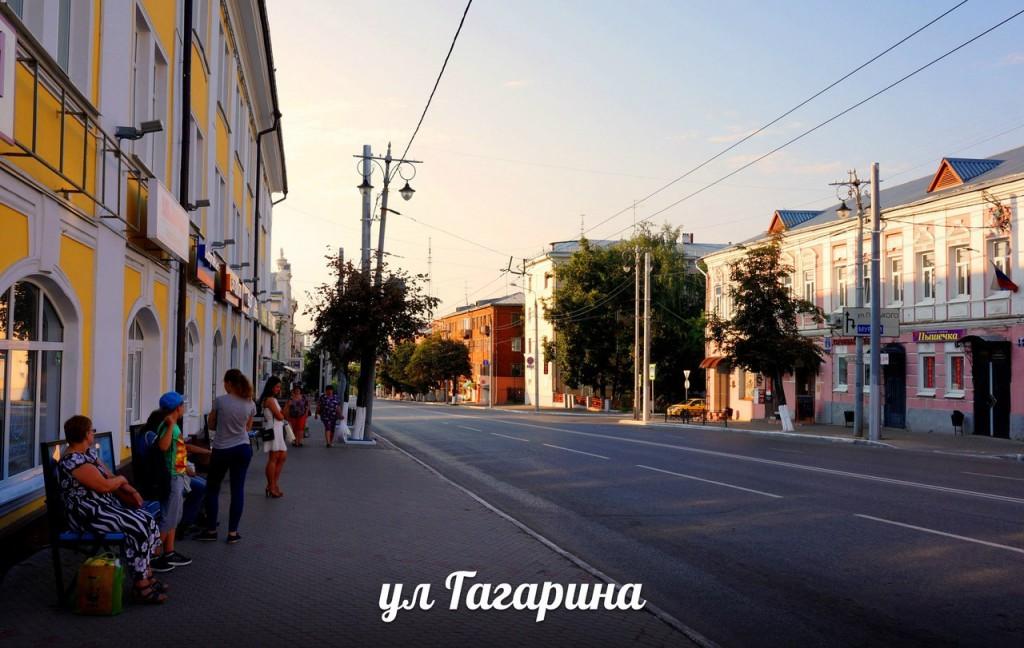 Современный вид улицы Гагарина во Владимире