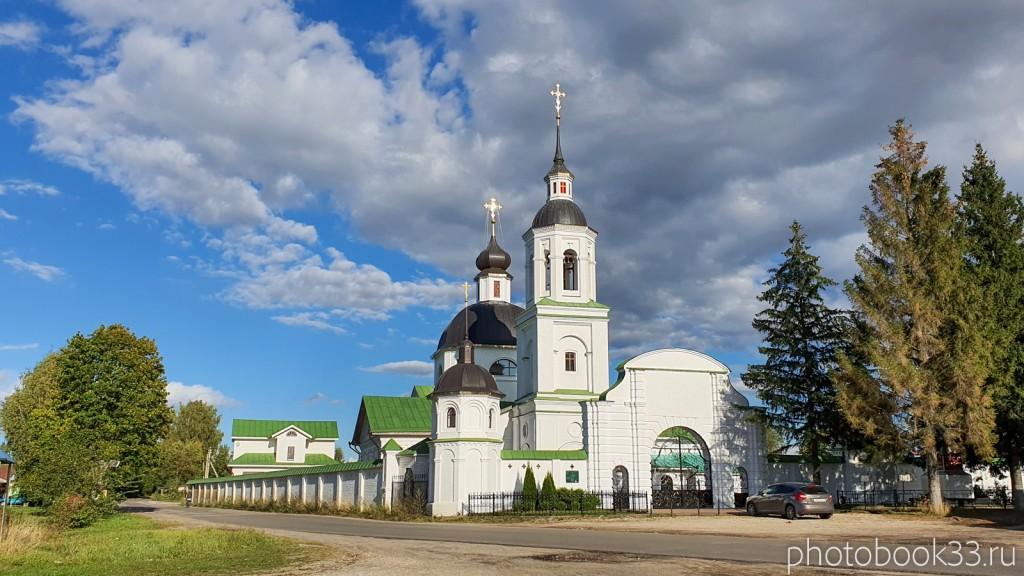 Достопримечательности Лазарево, Муромский район 02