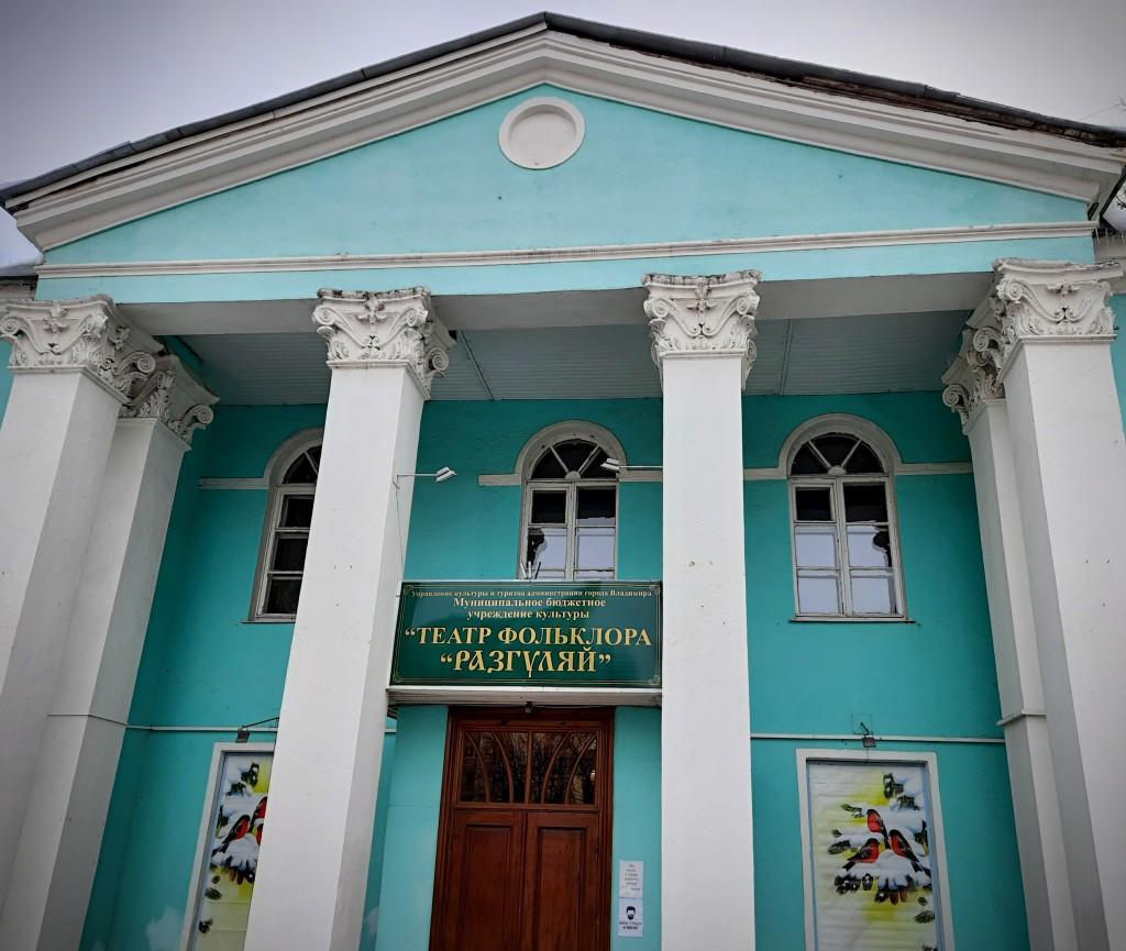 Доброе - район добрых людей города Владимира 03